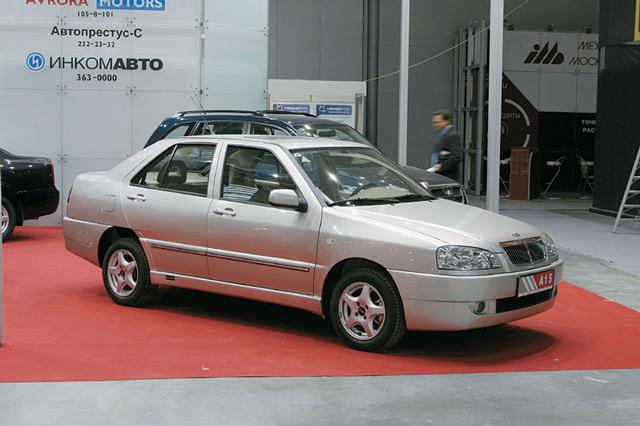 Автомобиль Chery Amulet A15-I