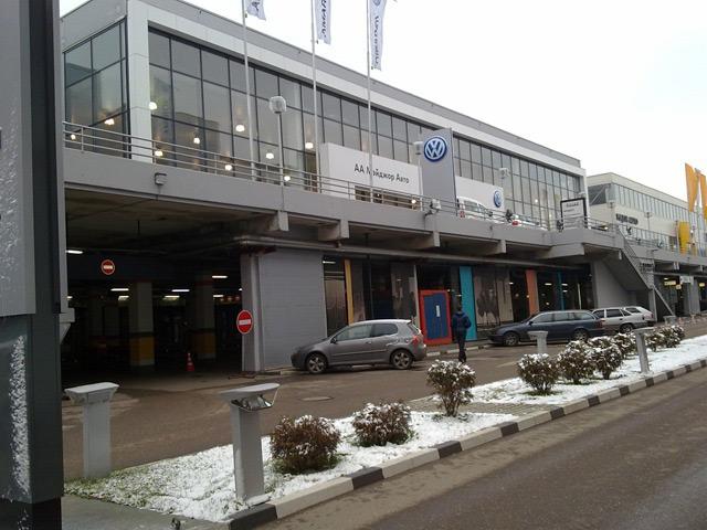 Дилерский центр Major Volkswagen