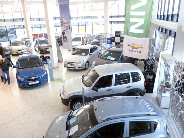 Существует ряд критериев, определяющих уровень качества обслуживания автосалона