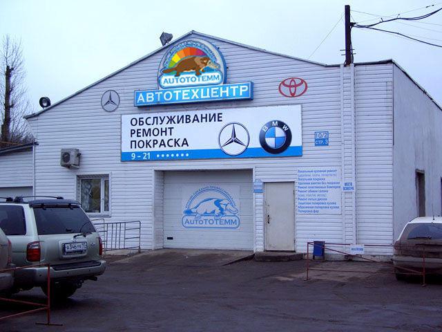 Праздник ленинградской области 2016