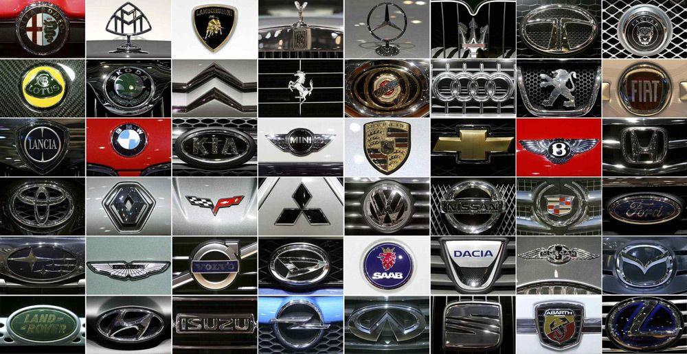 Эмблемы автомобилей разных производителей