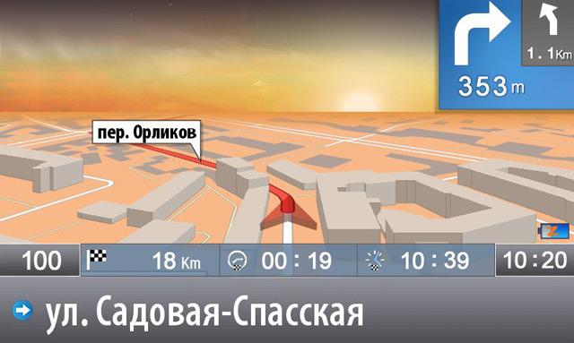 Карта Прогород