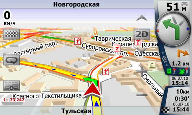 Карта СитиГид