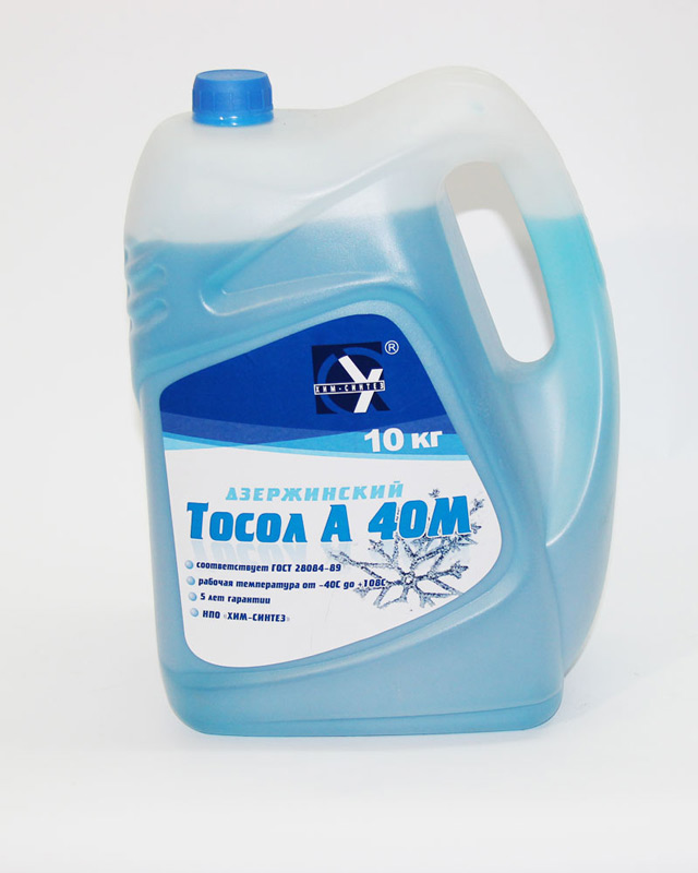 Тосол «-40»