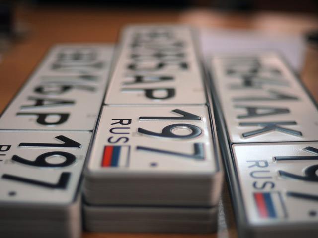 Каждый автомобилист должен знать, как происходит регистрация автомобиля