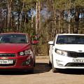 KIA Rio и Chevrolet Aveo - на что же способны обновлённые версии этих автомобилей