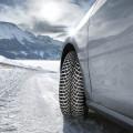 Авто с зимними покрышками