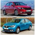 KIA Rio и Renault Logan