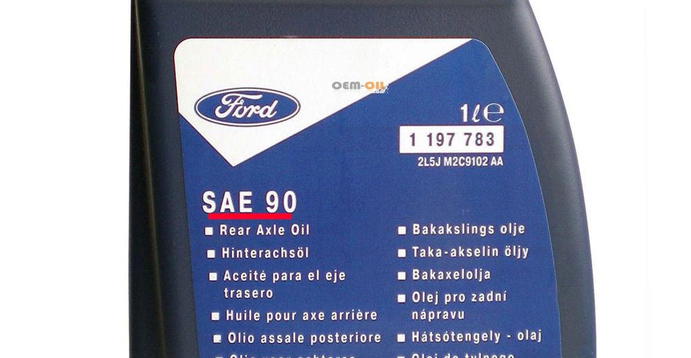 Летнеетрансмиссионное масло