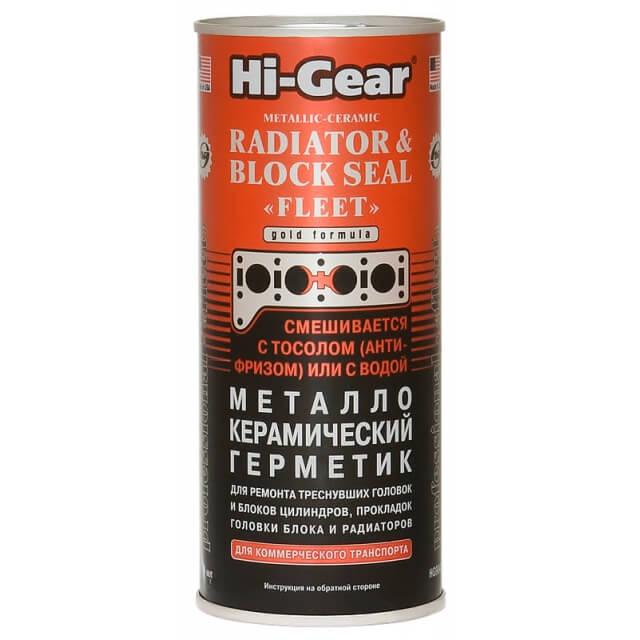 Hi-Gear герметик системы охлаждения