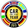 Лучший автомобиль 2015 года