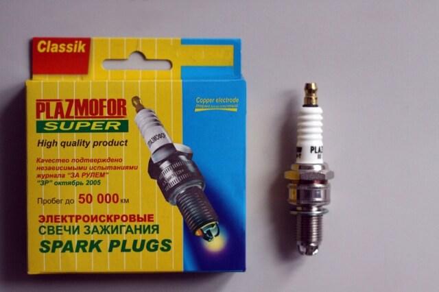 Свечи Plazmofor Super