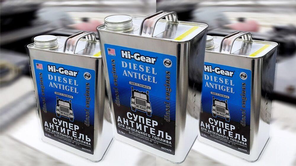 Hi-Gear Diesel Antigel
