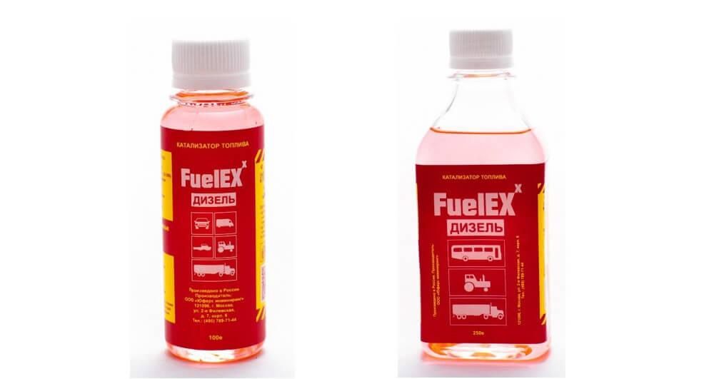 RVS Master Fuel EX