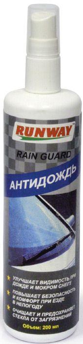 RUNWAY Rain Guard