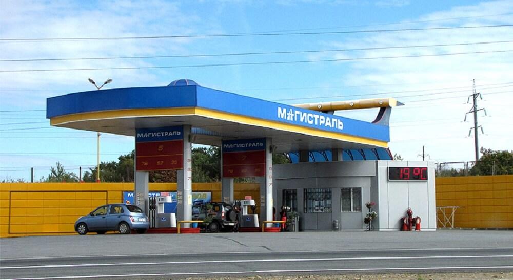 Заправочная станция Магистраль