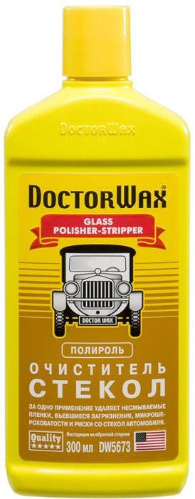 ПолирольDoctor Wax