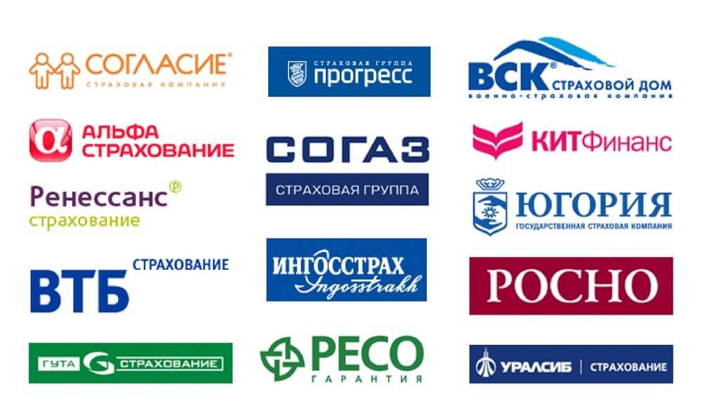 Страховые компании КАСКО