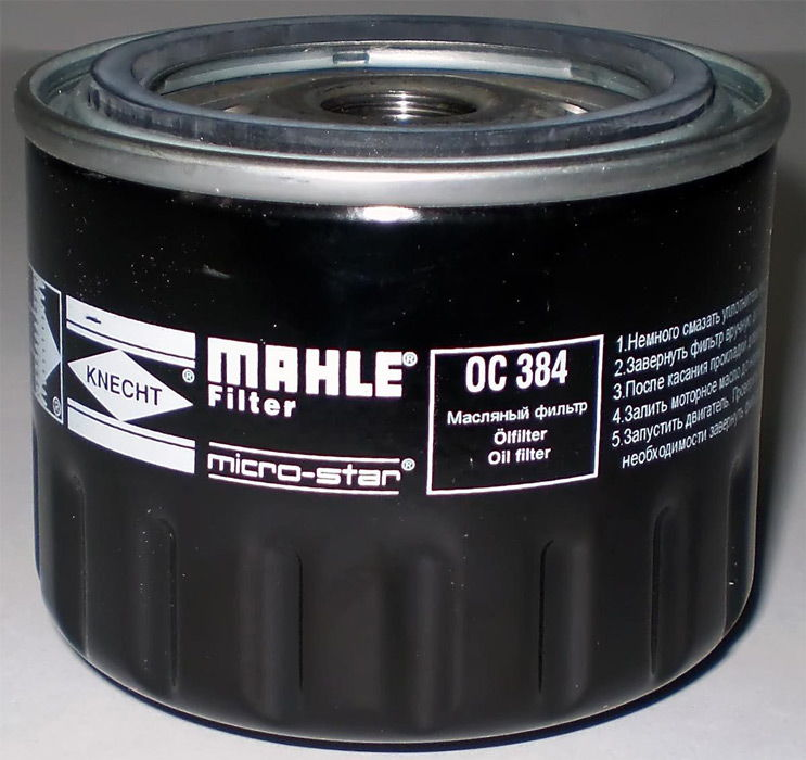 Mahle OC384