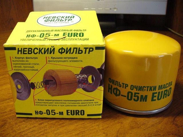 Невский фильтр НФ-05-М