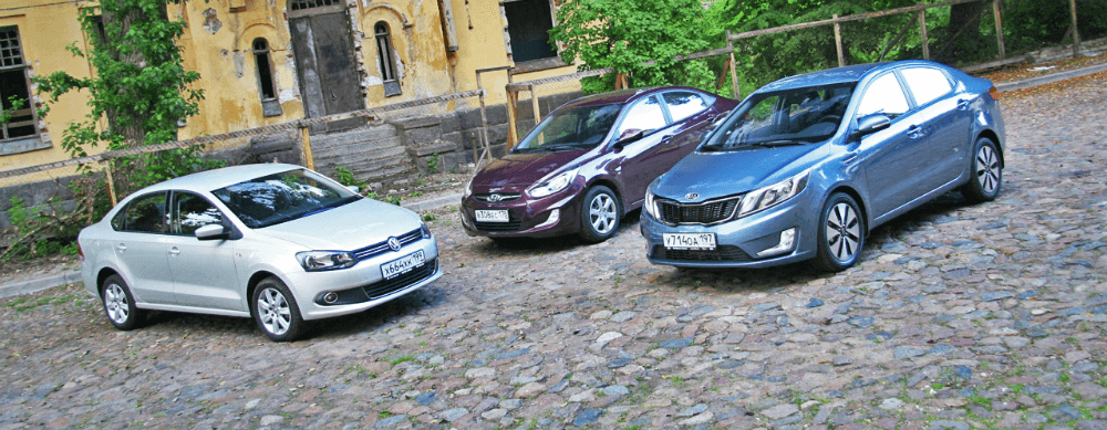 Седаны VW Polo, Hyundai Solaris, Kia Rio