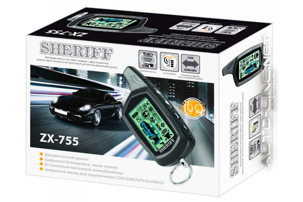 Автомобильная сигнализация Sheriff ZX-755