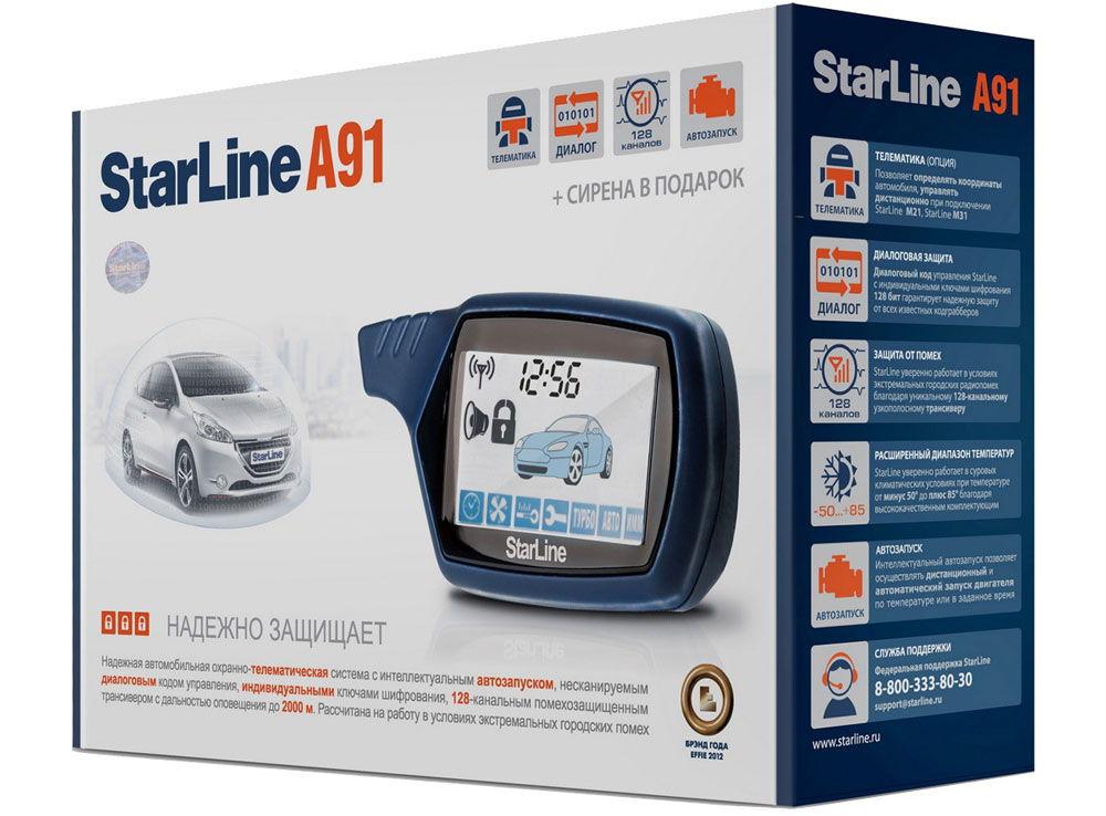 Автомобильная сигнализация Starline A91