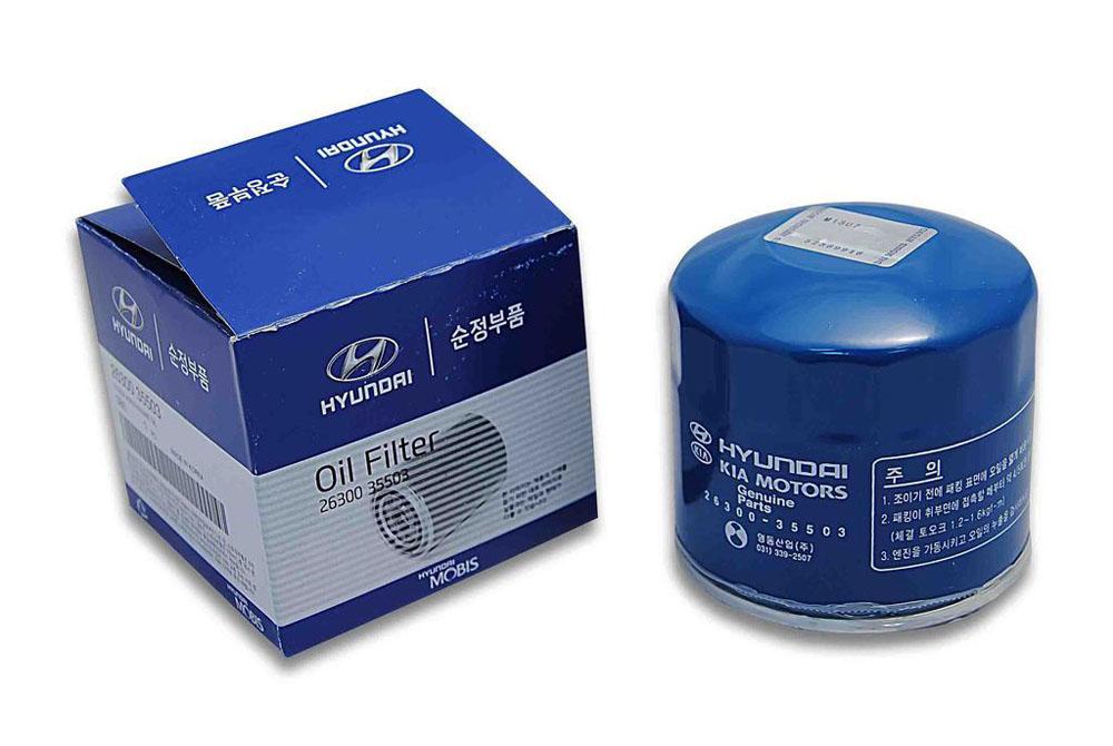 Hyundai/Kia 26300-35503