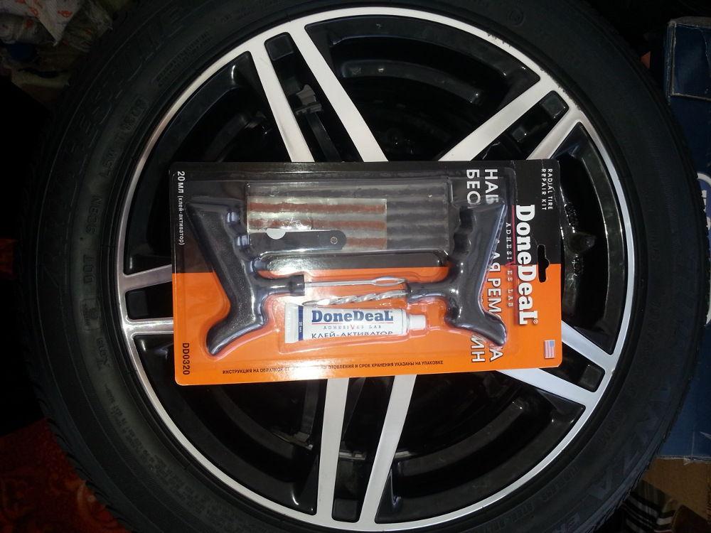Набор инструментов для ремонта бескамерных шин