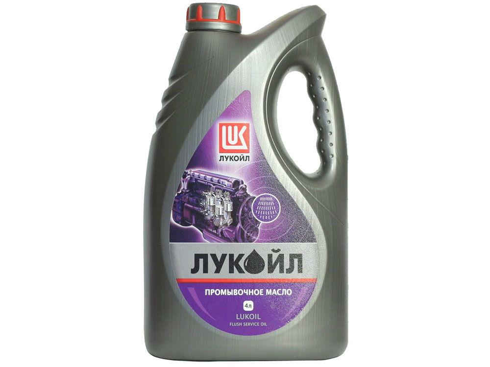 Промывочное моторное масло