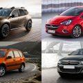 Рейтинг лучших новых машин до 700 тысяч