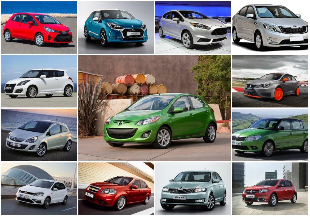рейтинг малолитражных автомобилей