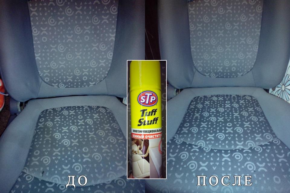STP для салона