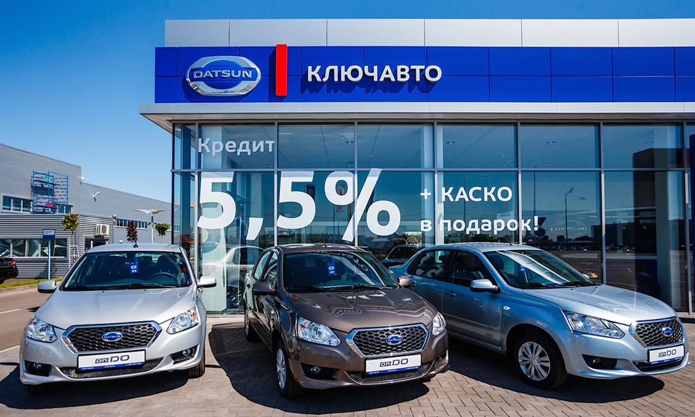 Автомобильный салон Ключавто