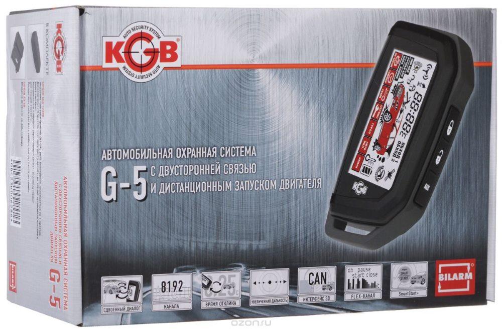 g-5 kgb сигнализация
