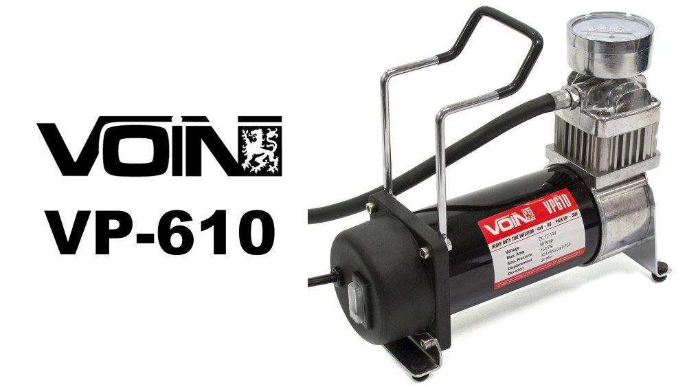 компрессор vp 610