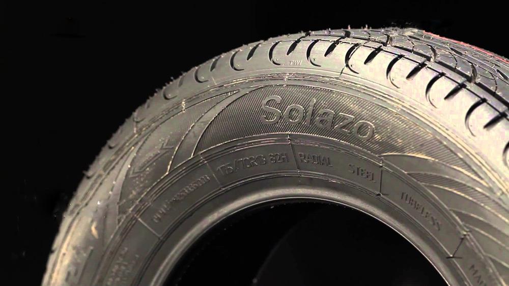Летные шины Solazo