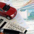 Рейтинг лучших московских компаний ОСАГО