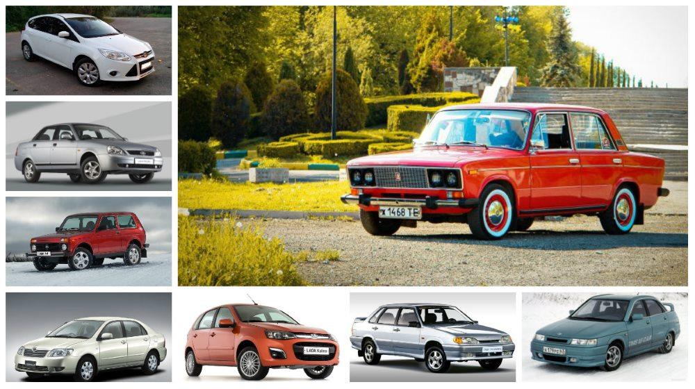 самые продаваемые машины с пробегом в россии