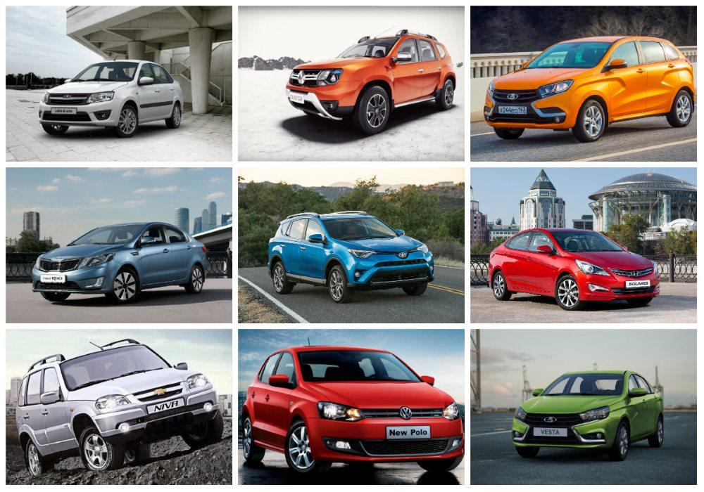 самые продаваемые машины в россии