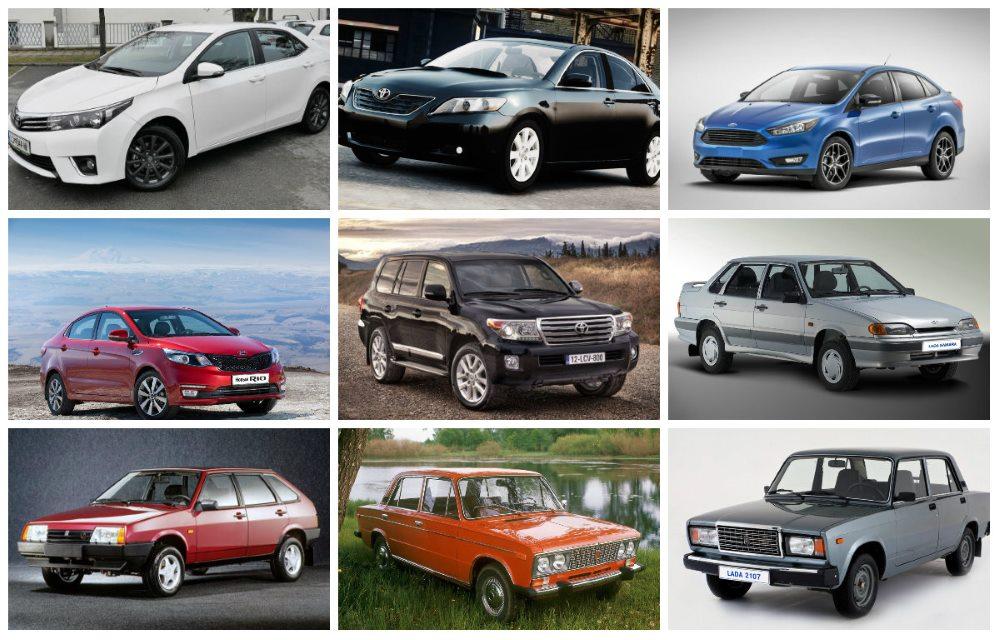 самые угоняемые авто в россии