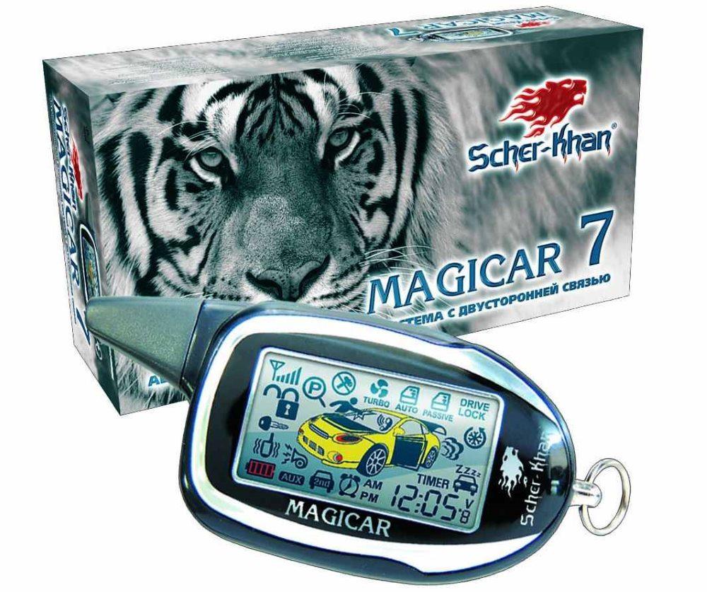сигнализация magicCar 7