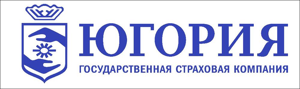 Страховая компания по ОСАГО Югория
