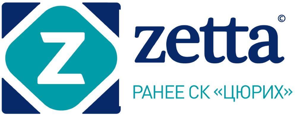 zetta страхование каско