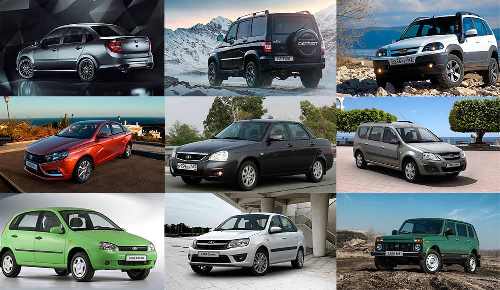 Самые надёжные авто российского производства