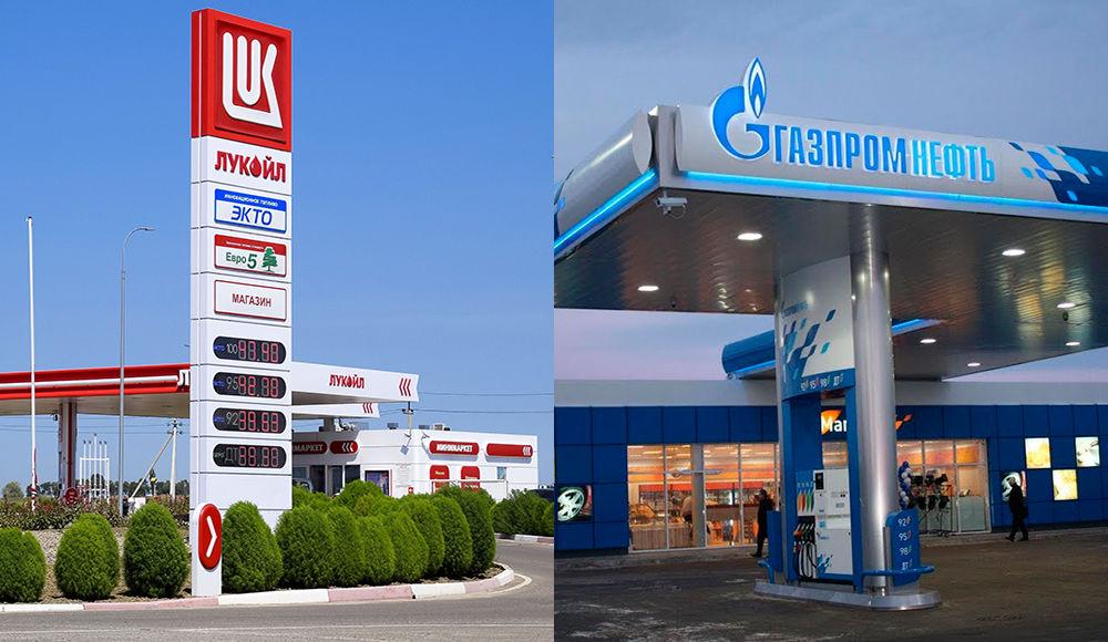 Какая АЗС лучше: Лукойл или Газпромнефть
