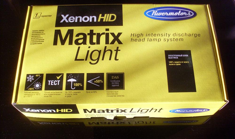 Matrix light