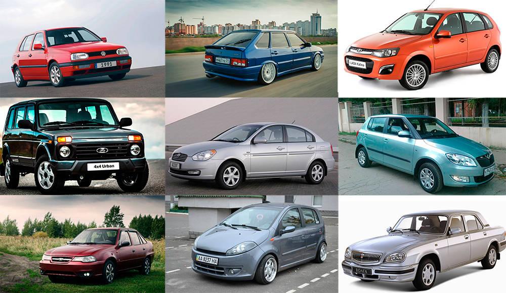 Лучшие автомобили до 150000 рублей