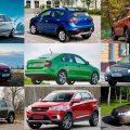 Лучшие автомобили до 650000 рублей