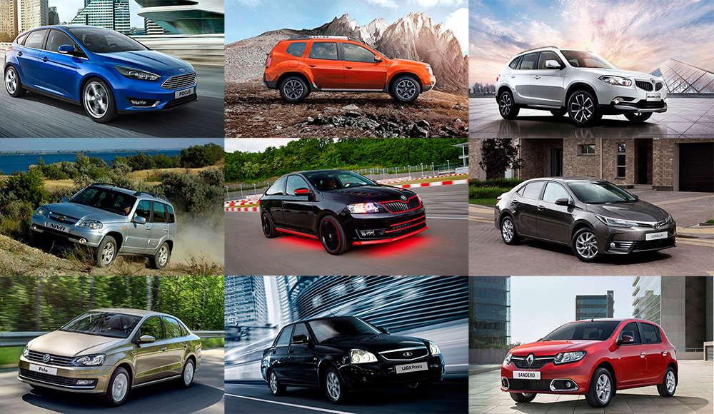 Лучшие автомобили до 750000 рублей